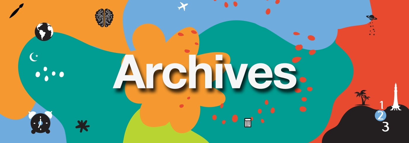 ARCHIVES Banner