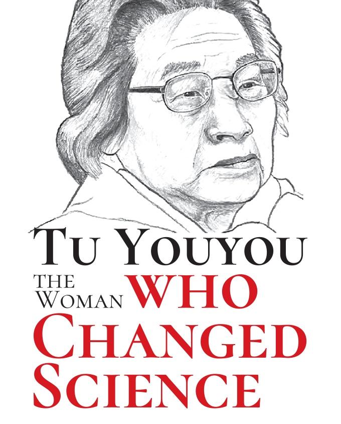 Tu You You-01